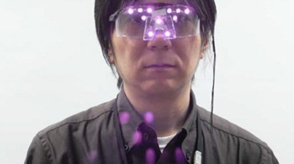 japanese-invis-goggles