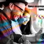 Сеавус Инкубатор ја најавува пред акцелераторската програма за ИТ стартапи