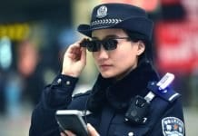 полиција