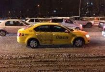 Uber, автономно возило, несреќа