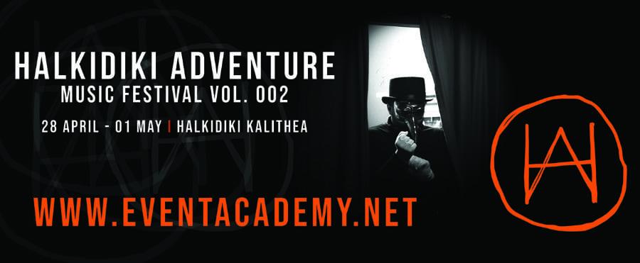 Халкидики Авантура   тридневна забава за сите љубители на електронска музика