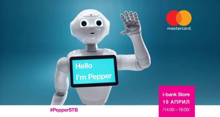 PEPPER   интерактивниот хуманоиден робот во посета на Стопанска банка АД   Скопје