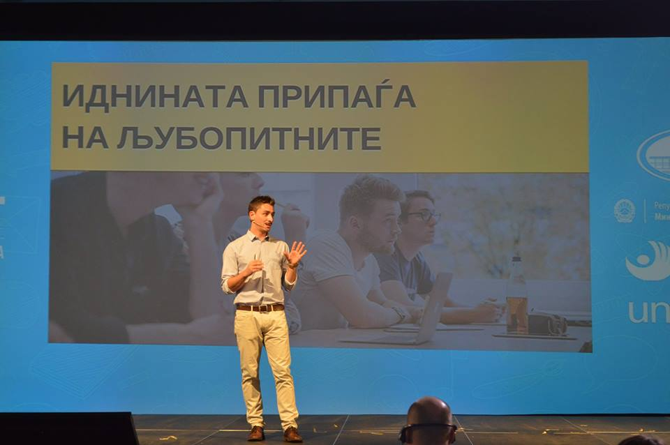 Петар Ниновски, Brainster